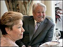 Борис Ельцин и Наина Ельцина