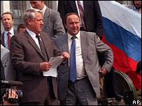 Борис Ельцин во время событий 1991 года