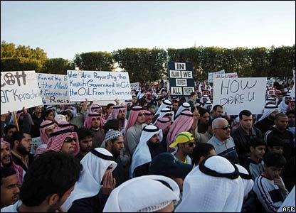 Kuwaitis protest outside the Danish embassy in Gaza on 28 January