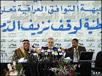 Iraqi Accord Front press conference