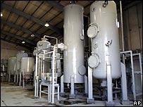 Instalaciones de tecnología nuclear en Arak, Irán