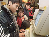 Chinese computer users