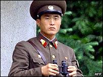 North Korean border guard