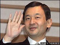 Crown Prince Naruhito greets well-wishers celebrating the new year at Imperial Palace on January 2, 2006 in Tokyo, Japan.