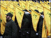 Hezbollah members at a rally