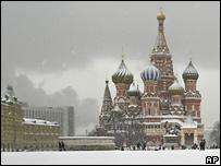 Cобор Василия Блаженного на Красной площади в Москве