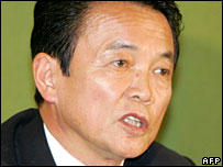 Japanese Foreign Minister Taro Aso