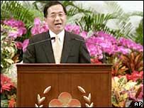 Chen Shui-bian - 3/2/06