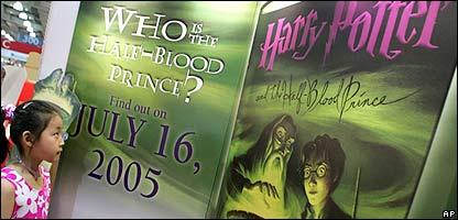 Portada del nuevo libro de Harry Potter