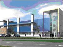 Technology Centre