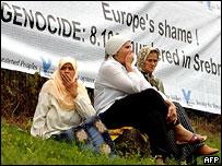 Позор Европы