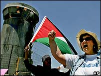 A protest at the site of barrier near Jerusalem