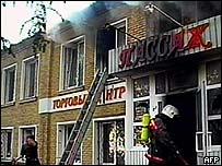 Scene of fire in Ukhta