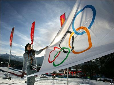 олимпиада в