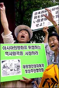 Victims of Japanese Imperial Army as comfort women shout slogans during an anti-Japan rally opposing revision of the Japanese school history textbook at Topgol Park in Seoul, Monday, July 9, 2001