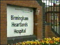 Sign for Birmingham Heartlands hospital
