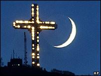 Cross and crescent moon in Skopje