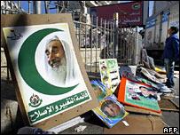 Hamas poster in Ramallah