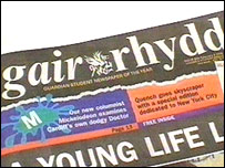 Picture of Gair Rhydd's masthead