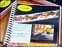 Terrorist encyclopaedia