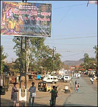A poster for the event on the main road in Dangs