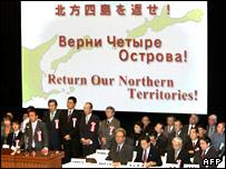 Общенациональном съезде в Токио
