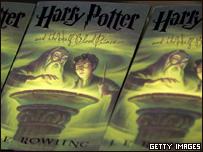Книга про Гарри Поттера