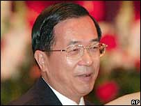 Chen Shui-bian. File photo