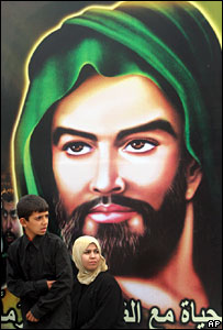 A poster of the Imam Hussein