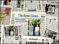 Japanese newspapers carry articles on the pregnancy of Princess Kiko, wife of emperor's second son, Prince Akishino, in Tokyo 08 February 2006.