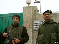 Palestinian guards outside Egyptian office in Gaza