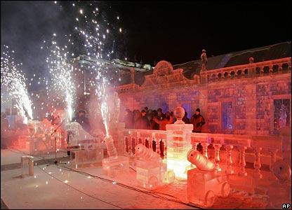 Ice palace opening ceremony