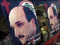 Samir Geagea posters