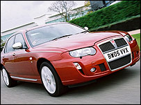 New Rover 75 model