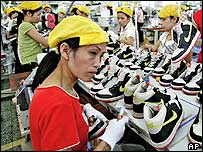 Nike factory near Ho Chi Minh City
