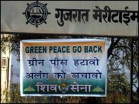 Greenpeace banner at Alang