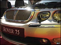 The Rover 75 on display
