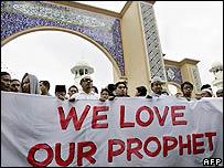 Muslim protesters in Kuala Lumpur