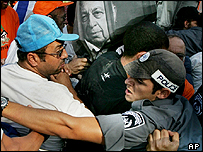 Kfar Maimon clash