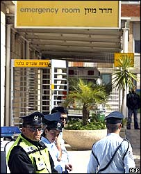 Guards outside the Hadassah hospital