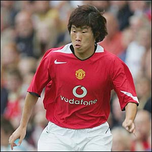 South Korean midfielder Park Si-Jung play for Man Utd