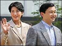 Japan's Crown Princess Masako and Crown Prince Naruhito