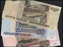 Banknotes of Russia's currency - the rouble