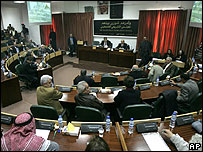 Palestinian parliament's last session