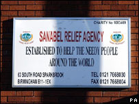 Sanabel Relief Agency sign