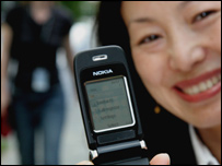 Nokia clamshell mobile