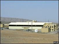 Natanz nuclear plant, Iran (file picture, March 2005)