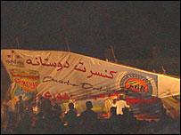 Kabul friendly concert banner