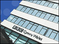 Picture of BBC Wales, Cardiff