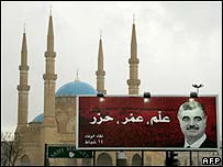 Poster of Rafik Hariri in central Beirut